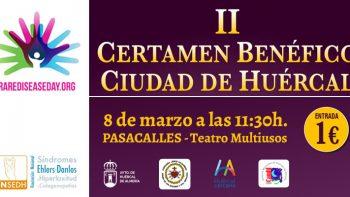 Enlace permanente a:II CERTAMEN BENÉFICO CIUDAD DE HUÉRCAL. 8 de marzo, a las 11.30 h. PASACALLES en el Teatro Multiusos.