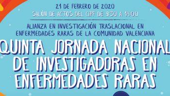 Enlace permanente a:V JORNADA NACIONAL DE JÓVENES INVESTIGADORAS
